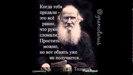 Цитаты о жизни мудрых людей