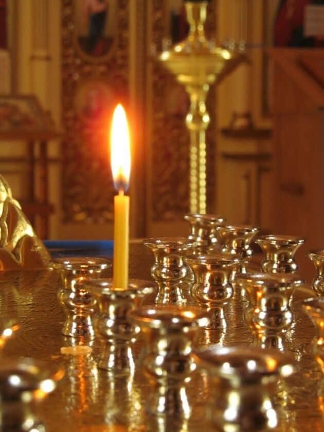 Молитва богу о помощи в жизни. Храм православный