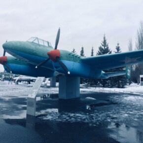 Oruzhie SSSR 1941-1945. Park Pobedy`. Kazan`